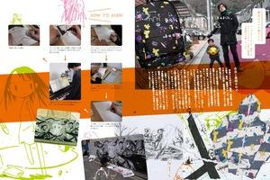 illustration3-thumb.jpg