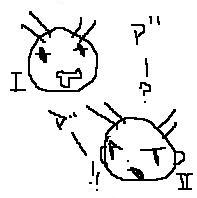 nisijimae04.JPG