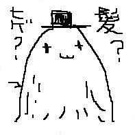 nisijimae07.JPG
