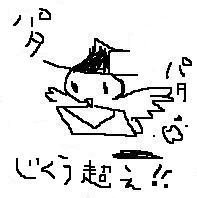 nisijimae08.JPG
