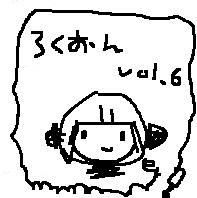 nisijimae101.jpg