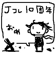 nisijimae107.jpg