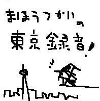 nisijimae109.jpg