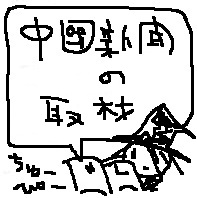 nisijimae115.jpg