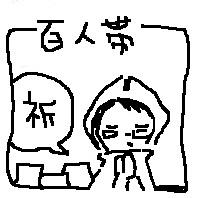 nisijimae116.jpg