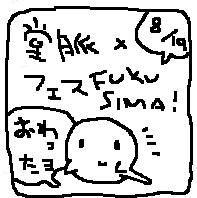 nisijimae117.jpg