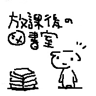nisijimae118.jpg