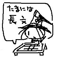 nisijimae119.jpg