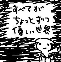 nisijimae123.jpg