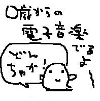 nisijimae125.jpg