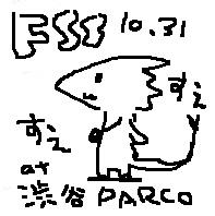 nisijimae128.jpg