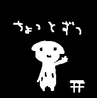 nisijimae148.jpg