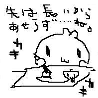 nisijimae19.JPG