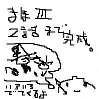 nisijimae20.JPG