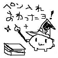 nisijimae21.JPG