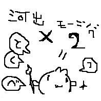 nisijimae22.JPG