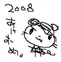 nisijimae24.JPG