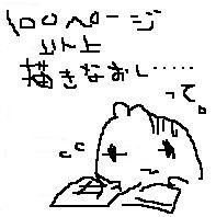 nisijimae27.JPG