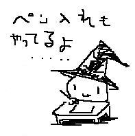 nisijimae36.JPG