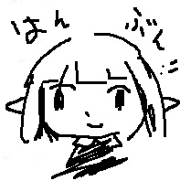 nisijimae61.jpg