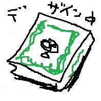 nisijimae65.jpg