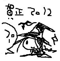 nisijimae71.jpg