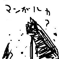 nisijimae72.jpg