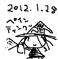 nisijimae73.jpg