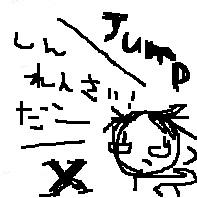 nisijimae74.jpg