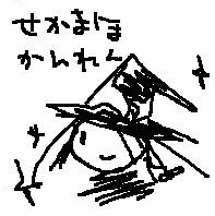 nisijimae75.jpg