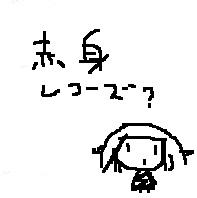 nisijimae78.jpg