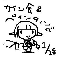 nisijimae80.jpg
