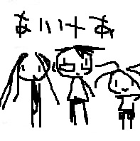 nisijimae81.jpg