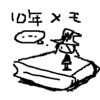 nisijimae93.jpg