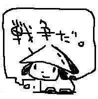 nisijimae94.jpg