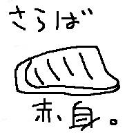 nisijimae95.jpg