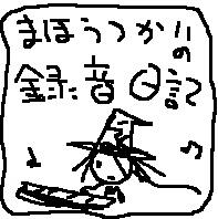 nisijimae96.jpg