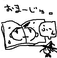 nisijimae99.jpg
