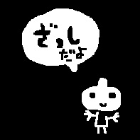nisijimae174.jpg
