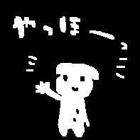 nisijimae192.jpg